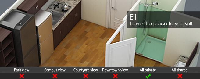 vue-at-macgregor-houston-tx-E1-Floor-plan-2